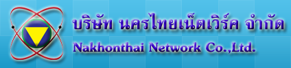 Nakhonthai Network Co.,LTD.